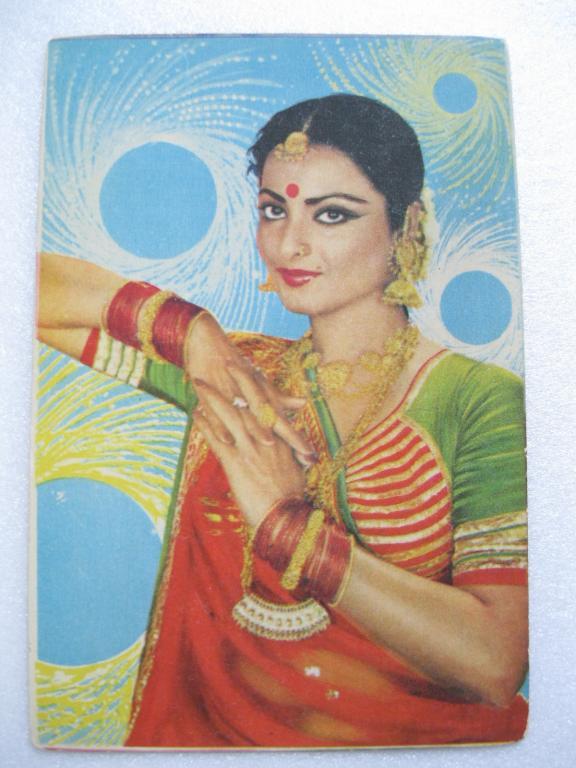 Сайт индийский открыток, прикольные